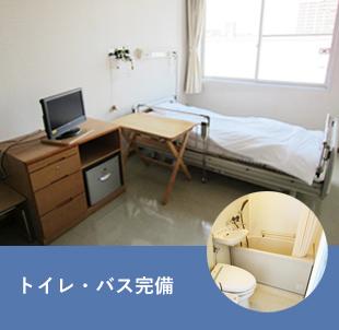 病室のイメージ画像